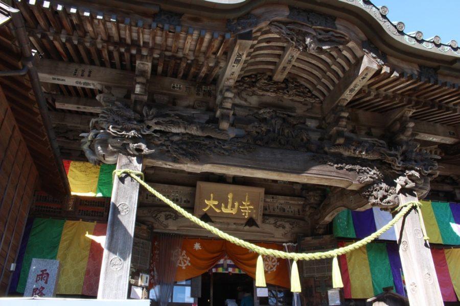 大山寺を仰いだ写真