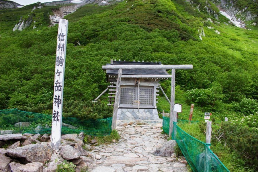 信州駒ケ岳神社