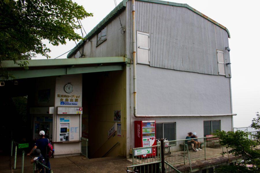 ロープウェイ女体山駅