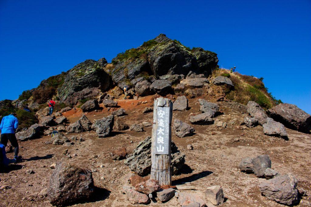安達太良山山頂を仰ぐ