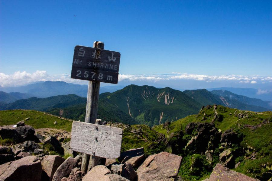 山頂の写真